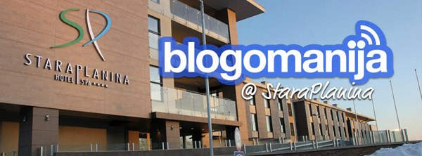 Blogomanija - hotel Stara planina