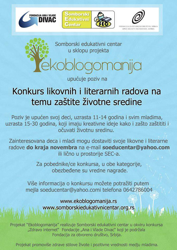 ekoblogomanija-plakat