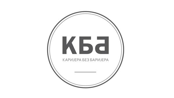 karijera_bez_barijera