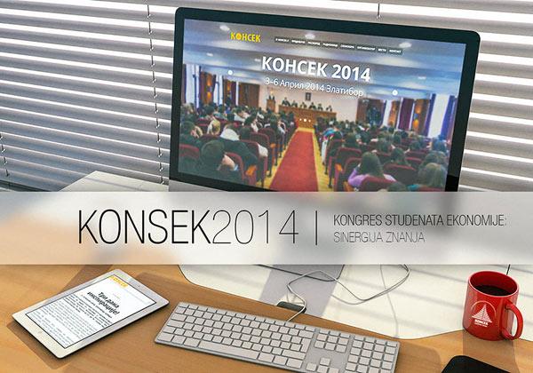 kongres-studenata-ekonomije-2014