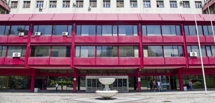Ekonomski fakultet Univerzitet u Beogradu