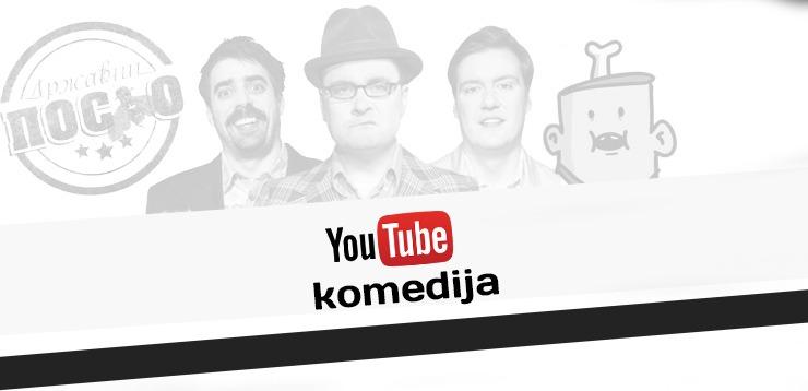 youtube-komedija