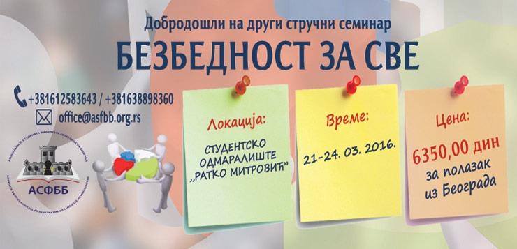 Bezbednost za sve seminar na Zlatiboru