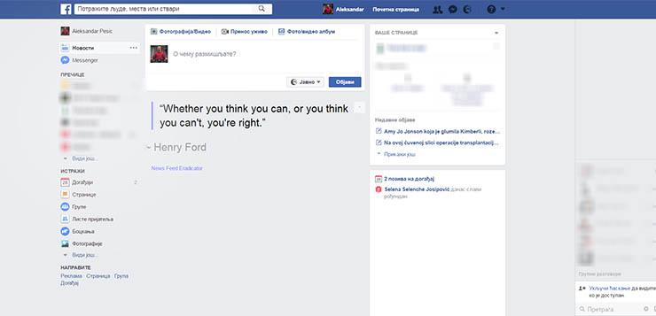 najbolje chrome ekstenzije facebook news feed eradicator