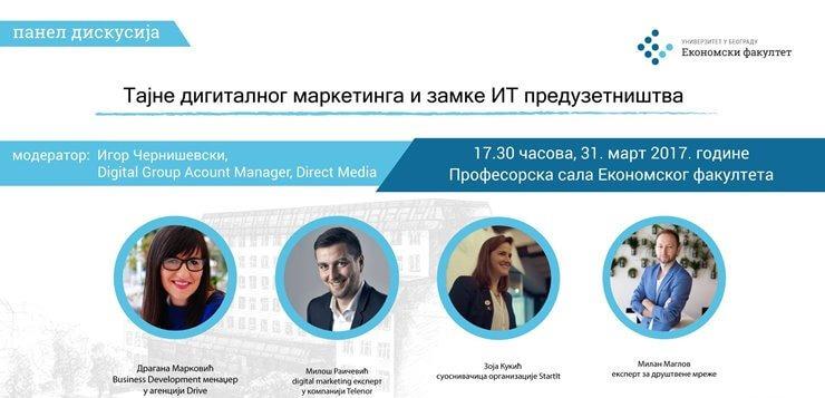 panel diskusija Tajne digitalnog marketinga zamke IT preduzetništva - Ekonomski fakultet 2017