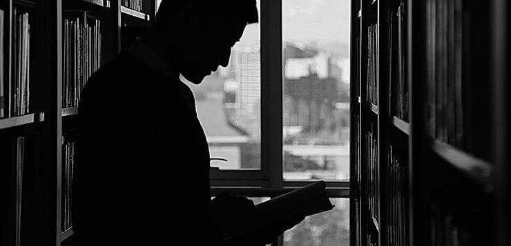 Studentska biblioteka istraživanje za seminarski rad
