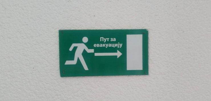 evakuacija u slučaju opasnosti u domu
