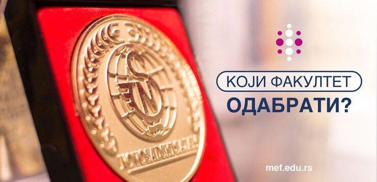 Zlatna medalja za MEF na Sajmu Obrazovanja u Novom Sadu 2018