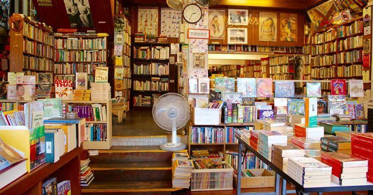 Knjige u knjižari
