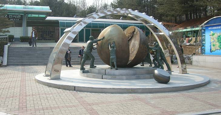 spomenik korejskog rata